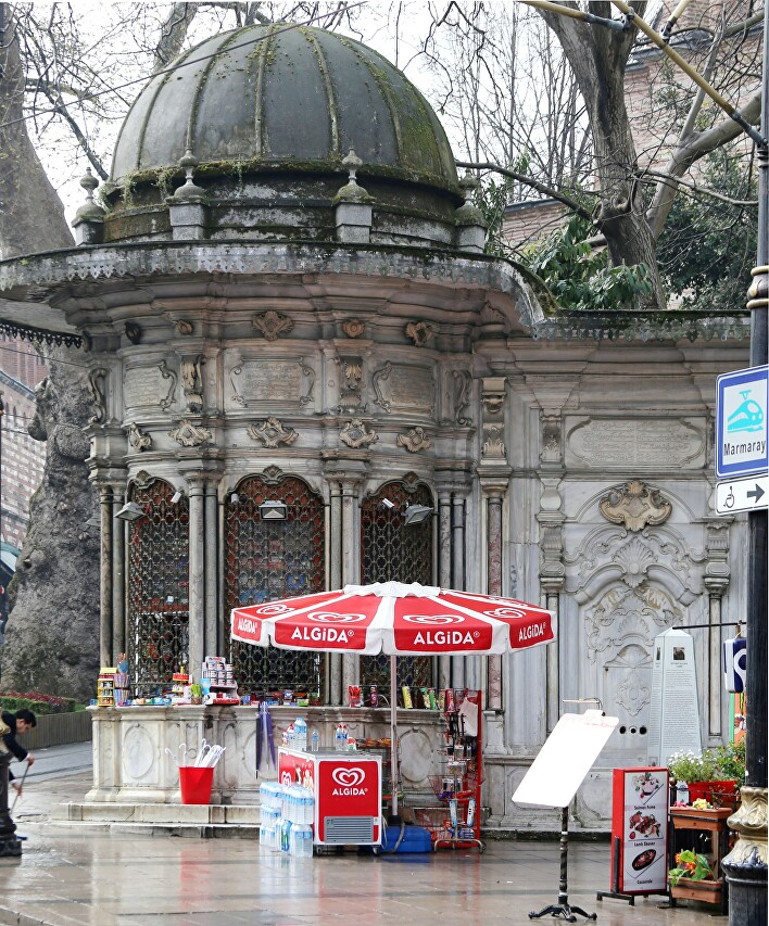 Istanbul. Hamidiye drinking fountain